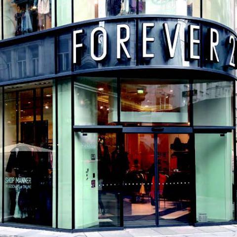 Forever 21 Shopping Guide